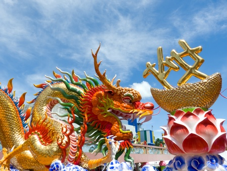 power dragon are typical mythological fortune Stock Photo