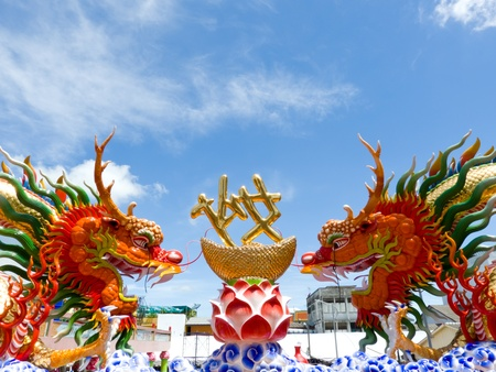 two dragon are typical mythological fortune