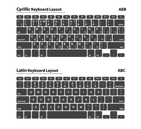 alphabet keyboard: Cyrillic and Latin alphabet keyboard layout set - Isolated Vector Illustration Illustration