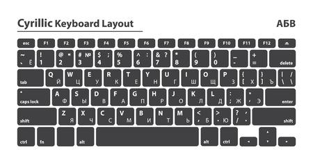 alphabet keyboard: Cyrillic alphabet keyboard layout set - Isolated Vector Illustration