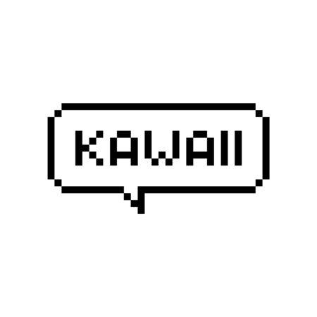 Pixel art speech bubble saying kawaii - isolated vector illustration  イラスト・ベクター素材