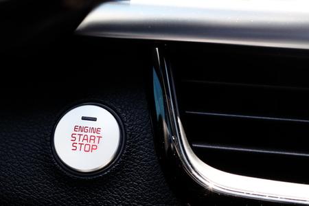 smart car starter