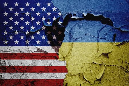 USA america and Ukraine, mutual relations between countries, abstract background of relations. Stock Photo