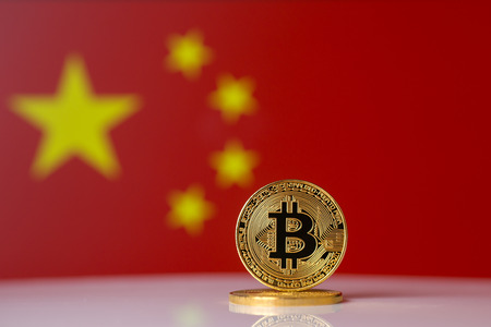 Bitcoin. Bitcoin on China Peoples Republic flag background
