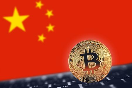 Bitcoin. Bitcoin on China red flag background