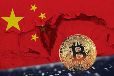 Gold Bitcoin on background of flag China. Concept prohibition of bitcoin, mining, crypto currency in Chinese Peoples Republic