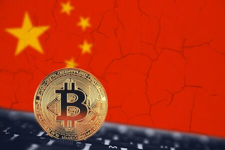 Bitcoin. Bitcoin on the background of flag China ban.