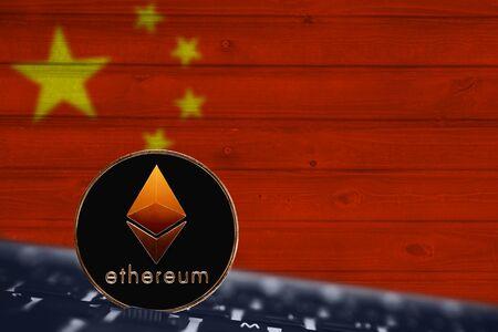 Ethereum. Ethereum on the background of flag China.