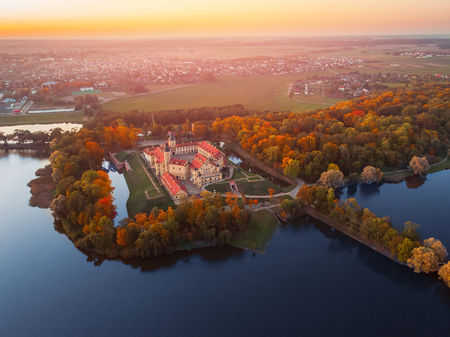 Aerial photo Nesvizh castle in autumn evening, Belarus Minsk, top view Stock Photo