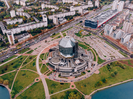 Minsk, Republic Belarus - June 21, 2018: National Library of Belarussia is main universal scientific Aerial.