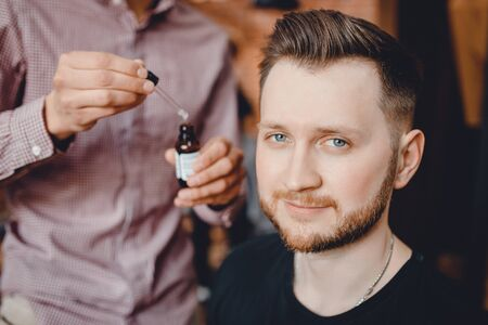 Oil for care and growth of beard, barbershop