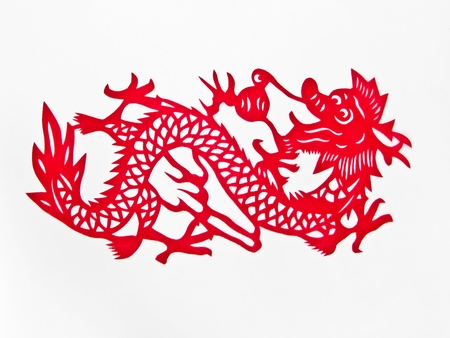 Chinese paper cut art dragon Stock Photo - 10075413