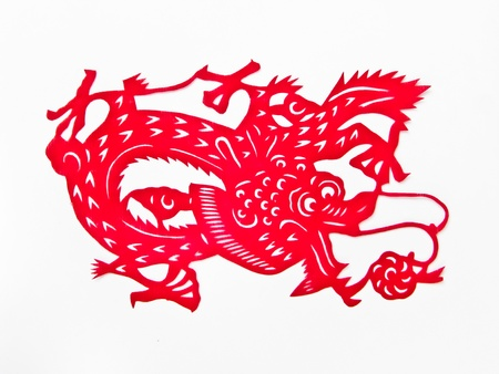 Chinese paper cut art dragon Stock Photo - 10935834