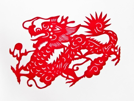 chinese new year element: Chinese paper cut art dragon Stock Photo