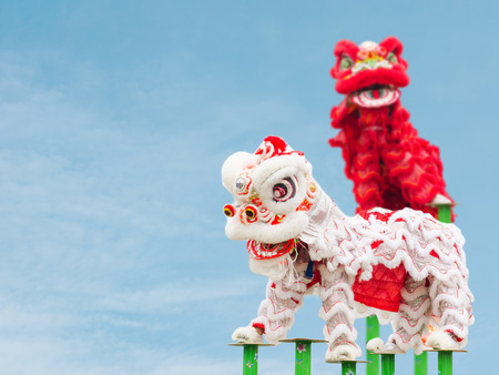 Chinoise costume danse du lion lors de la célébration du Nouvel An chinois Banque d'images - 36232957