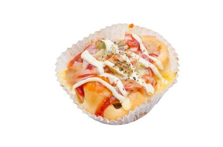 mini pizza: Mini pizza isolated over white background Stock Photo