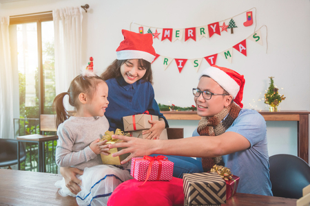 Family on Christmas day Stock Photo