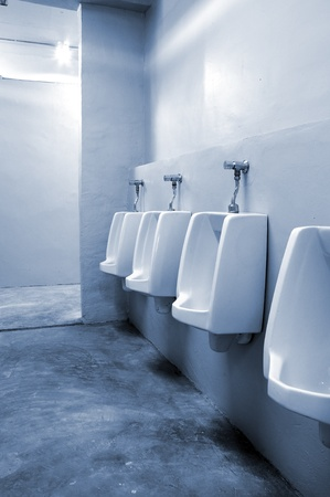 urinals at office Stock Photo - 8793645
