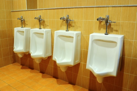 urinals at office Stock Photo - 8817719