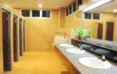 nettoyer: Salle de bain au Bureau  Banque d'images