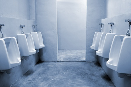 urinals at office Stock Photo - 8957257