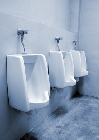 urinals at office photo
