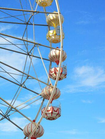 ferriswheel: Ferris wheel against the blue sky Stock Photo