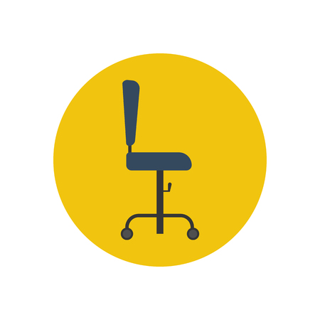 ergonomic: Office chair illustration on the yellow background.
