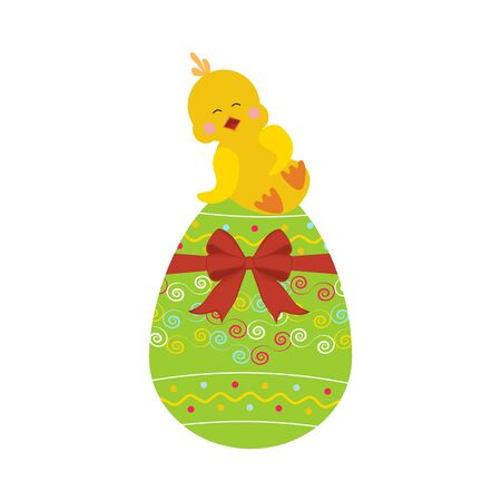 Chicken on the egg on the white background. Vector illustration
