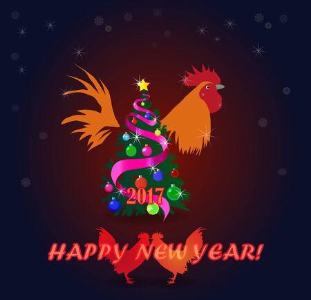 fiery: Happy New Year. Year of fiery rooster