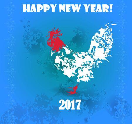 fiery: Year of fiery cock! Happy New Year!