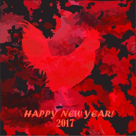 fiery: Happy New Year.  of fiery rooster
