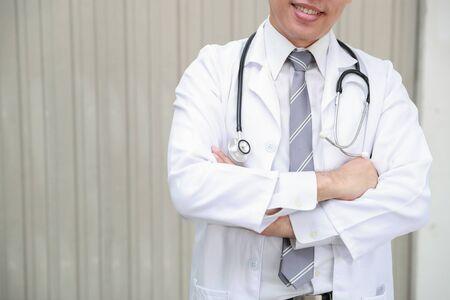 asian doctor portrait