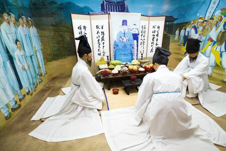 Suncheon, Korea - January 1, 2014 : Naganeupseong (Nagan folk village) museum 免版税图像 - 98390425