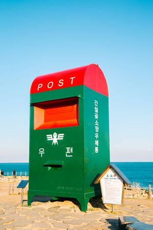 Ulsan, Korea - February 9, 2017 : Big postbox in Ganjeolgot beach Editorial