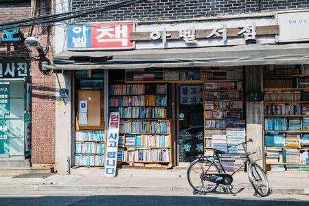 Incheon, Korea - March 14, 2016 : Korean book store exterior