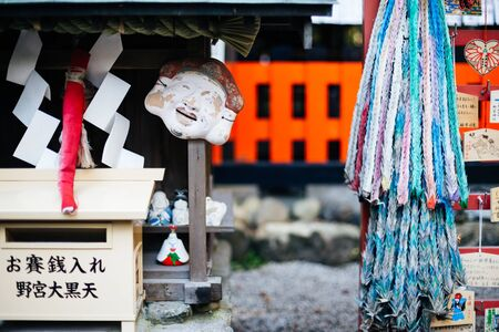 Kyoto, Japan - December 17, 2015 : Nonomiya shrine at Arashiyama