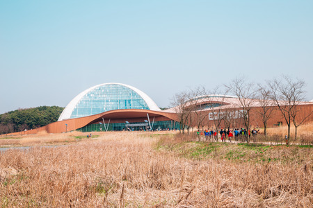Seocheon, Korea - April 10, 2015 : National Institute of Ecology, eco park