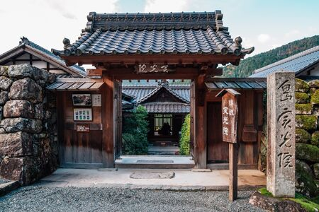 Kyoto, Japan - December 12, 2016 : Jikkoin temple in Ohara village