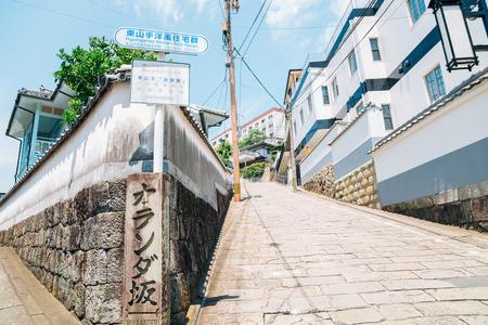 Nagasaki, Japan - May 25, 2015 : Oranda Zaka dutch slope