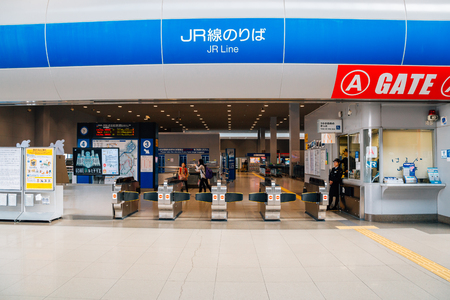 Osaka, Japan - December 5, 2016 : Kansai International Airport train and subway station