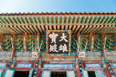 Korean traditional architecture at Haedong Yonggungsa Temple in Busan, Korea Stock Photo
