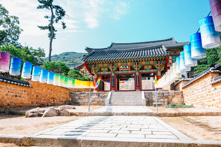 Beomeosa temple, Korean traditional architecture and colorful lanterns in Busan, Korea 免版税图像 - 116225049