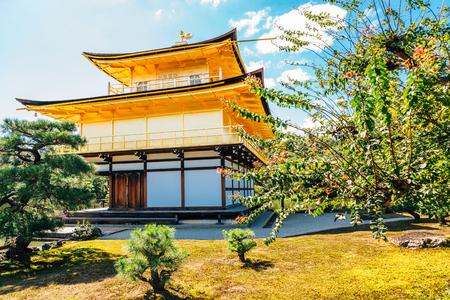 Kinkaku-ji temple, Golden pavilion in Kyoto, Japan