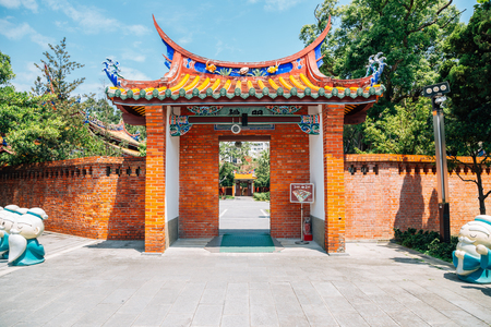 Taipei, Taiwan - April 25, 2018 : Confucius Temple