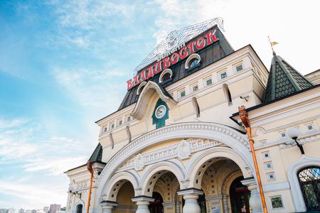 Vladivostok, Russia - September 16, 2018 : Vladivostok railway station 報道画像