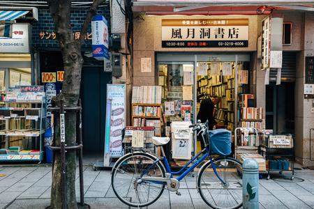 Tokio, Japón - 21 de noviembre de 2018: Calle de la librería antigua Kanda Jimbocho
