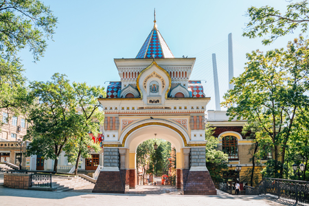 Vladivostok, Russia - September 17, 2018 : Arch of Prince Nicholas (Nikolais Triumphal Arch)