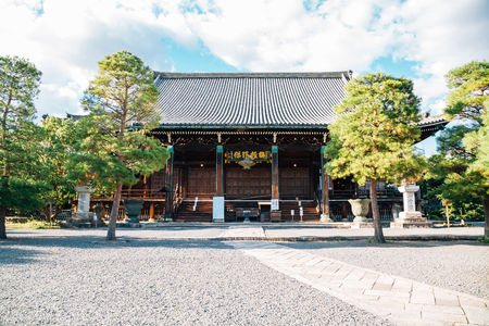 Seiryoji Temple, historic architecture at Arashiyama in Kyoto, Japan