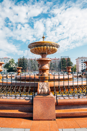 Lenin square fountain in Khabarovsk, Russia